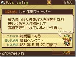 dsa3_01_008b