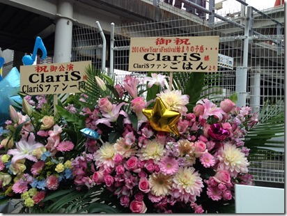 claris6