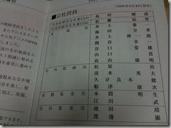 kadokawa5