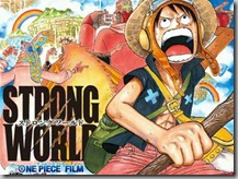 onepiece_strongworld
