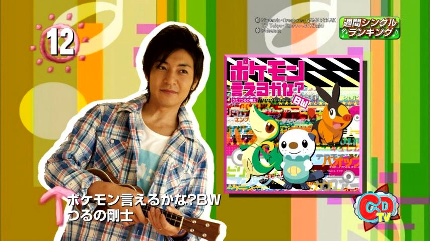 Supercell Albums 7-3-12