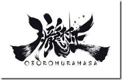 oboromuramasa