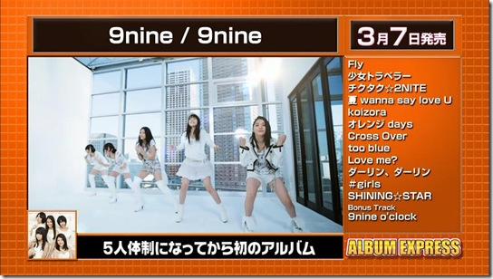 9nine2