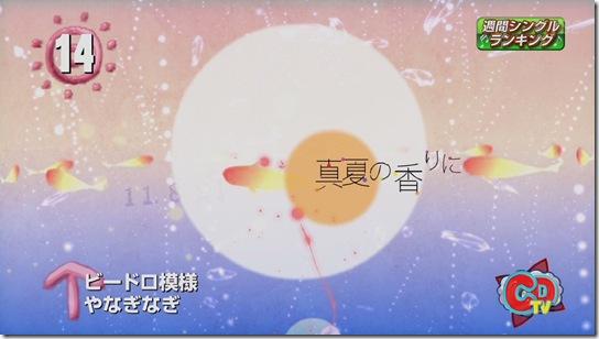 natsumachi3