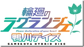 逆!kamogawadays_logo_final_rgb