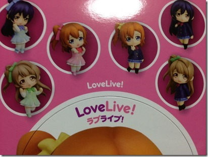 lovelive_nendroid