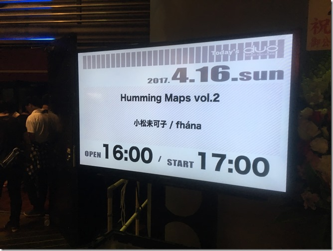 hummingmaps 3