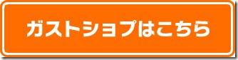 shop_btn