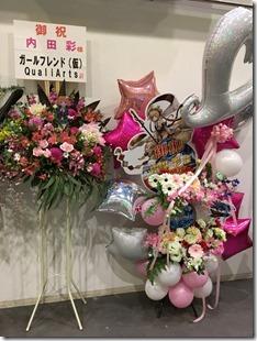 ayauchida_valentine - 7
