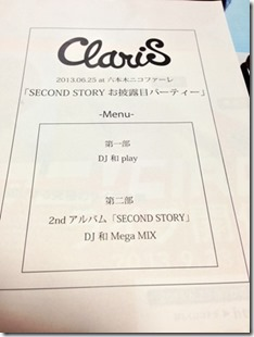 second_story8