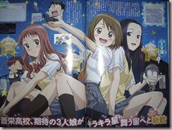 manimani_anime