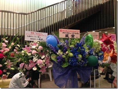 yuruyuri_summit11