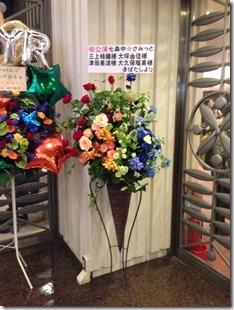 yuruyuri_summit14