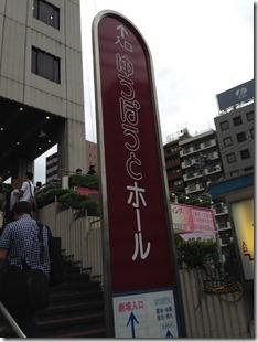 yuruyuri_summit5