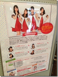 yuruyuri_summit6