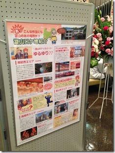 yuruyuri_summit8