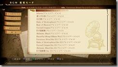A12_dlc03_007