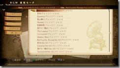 A12_dlc03_008