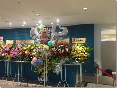 aya_piece_yokohama - 2