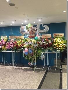 aya_piece_yokohama - 3