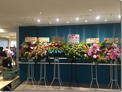 aya_piece_yokohama - 5