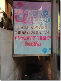 partytime3
