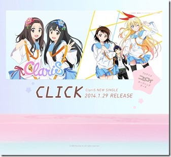 claris_click