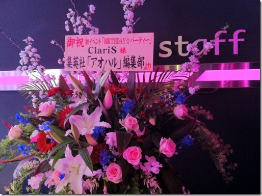 claris_birthday_party4