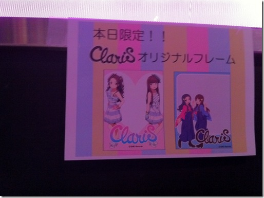 claris_birthday_party5