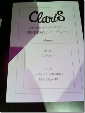 claris_birthday_party6