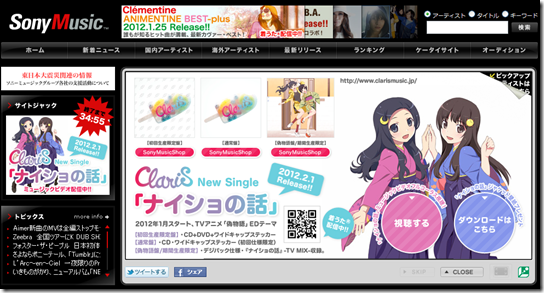 claris_secret_sitejack2