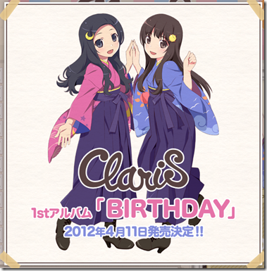 Claris_1st_album_birthday