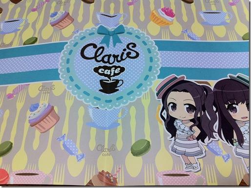 claris_cafe18