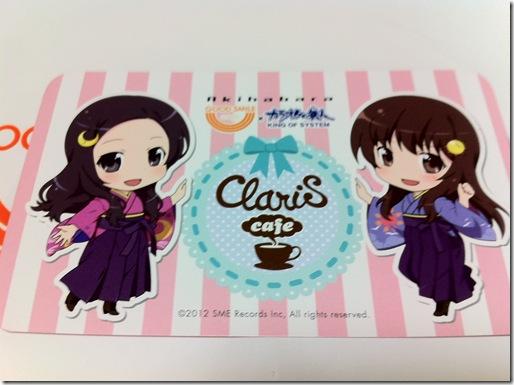 claris_cafe19