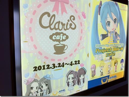 claris_cafe3