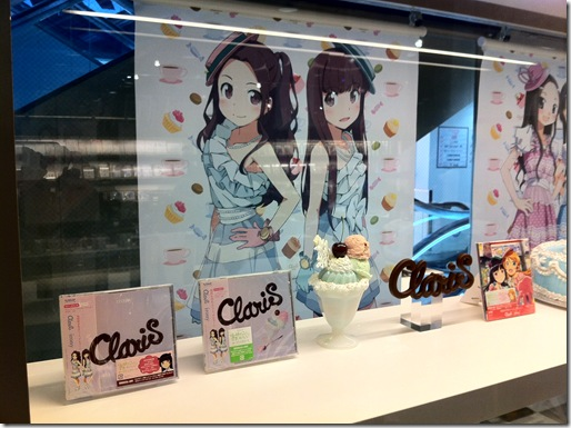 claris_cafe5
