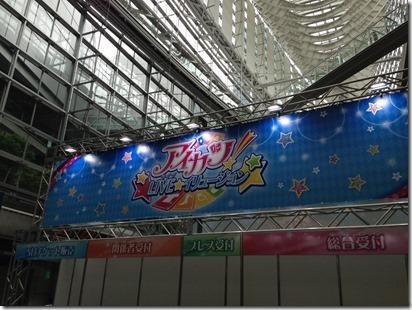 aikatsu_live9