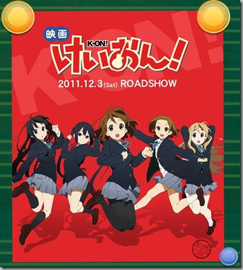 k_on_movie