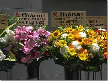 fhana2017 - 6