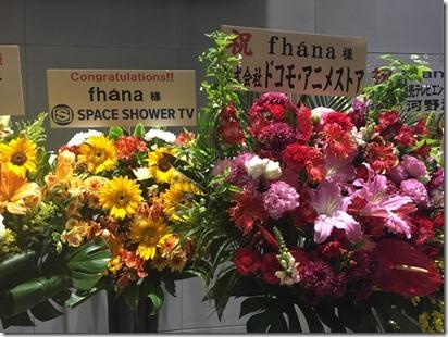 fhana2017 - 7