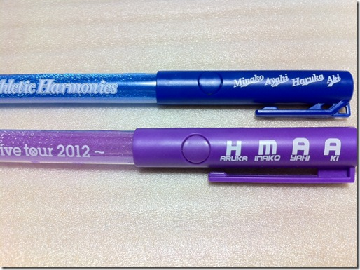sphere_live_penlight