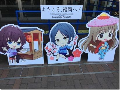 imas_cg_5th_fukuoka - 110