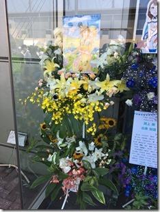 imas_cg_5th_fukuoka - 111