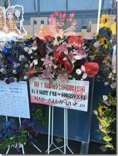imas_cg_5th_fukuoka - 113
