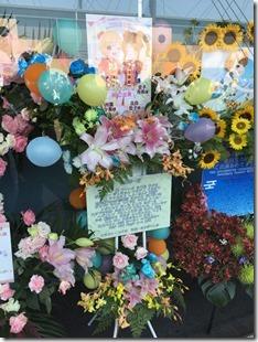 imas_cg_5th_fukuoka - 122