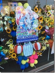 imas_cg_5th_fukuoka - 143