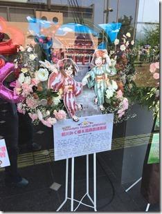 imas_cg_5th_fukuoka - 146