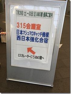 imas_cg_5th_fukuoka - 149