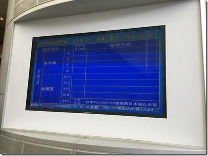 imas_cg_5th_fukuoka - 97