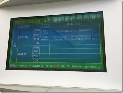 imas_cg_5th_fukuoka - 98
